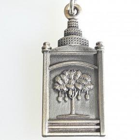 Liberty Tree Pendant